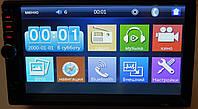 Магнітола автомобільна 2din, модель 7018g + GPS, сенсорний екран 7 дюймів, фото 1