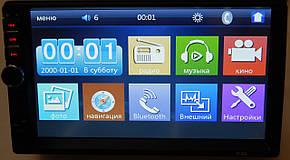 Автомобільна Магнітола ZIRY 7018G 2din, сенсорний екран 7 дюймів