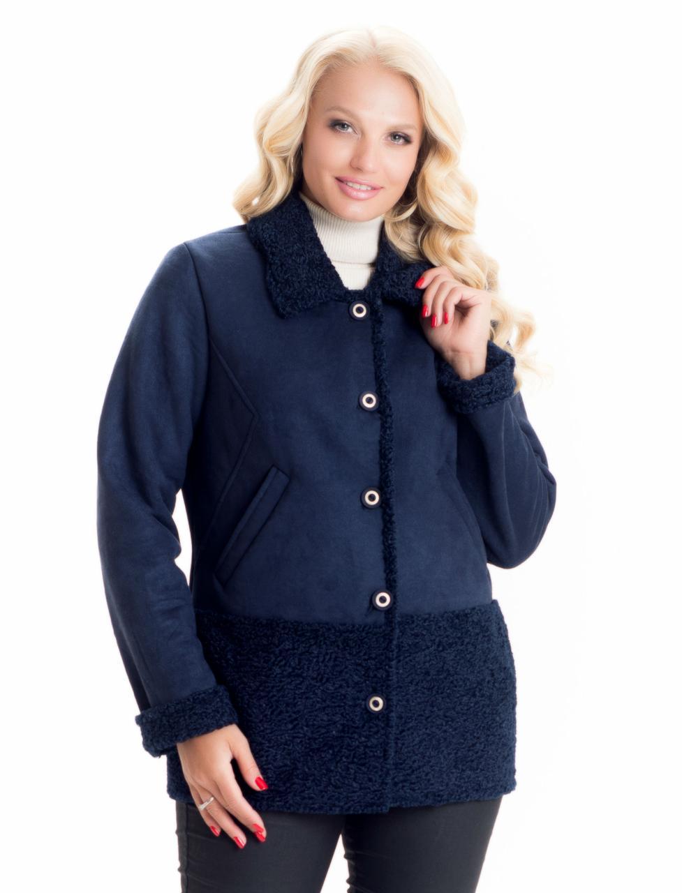 Ультрамодная женская куртка дубленка