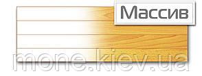"""Кровать двуспальная"""" Хлоя"""" деревянная из бука , фото 3"""