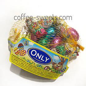 Шоколадные пасхальные яйца с кроликами Only 100g