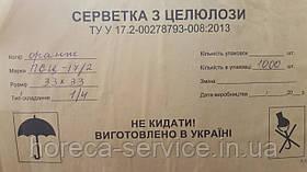 Салфетки ОРАНЖ столовые 33*33 см. 1\4 сложение, фото 3