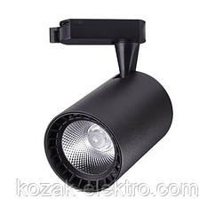 Трековый светодиодный светильник LYON-10 Вт