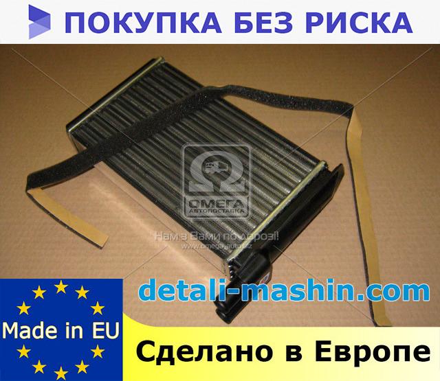 Радиатор отопителя ВАЗ 2108 2109 21099 2113 2114 2115 Таврия Славута 1102 1103 1105  (пр-во AVA) печки печка