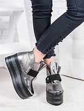 Ботинки Диодора высокая подошва