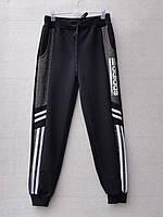 Трикотажные брюки для мальчиков (6-10) лет оптом в Одессе.