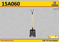 Лопата совковая, деревянная рукоятка,  TOPEX  15A060
