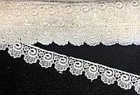 1087 кружево макраме, цвет белый, в мотке 13м
