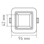 Світлодіодний світильник точковий MAXUS 1-MAX-01-3-SDL-09-S 3-step 9W 3000/3500/4100K Квадратний, фото 2