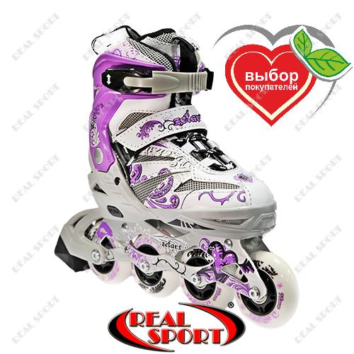 Роликовые коньки раздвижные Zelart Sport, фиолетовые