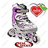 Роликовые коньки раздвижные Zelart Sport Z-805V, М (34-37), L (38-41), фиолетовые