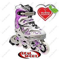 Роликовые коньки раздвижные Zelart Sport Z-805V, М (34-37), L (38-41), фиолетовые, фото 1