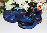 Демисезонные детские ботинки для мальчика, фото 2