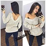 Женский вязаный свитер с V-образным вырезом и спадающим плечом (в расцветках) vN2377, фото 7