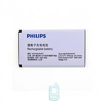 Аккумулятор Philips AB2900AWMC 2900 mAh X1560 AAAA/Original тех.пакет