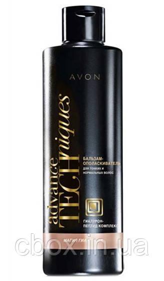 Бальзам-ополіскувач для тонких і нормального волосся Магія гіалурона, Avon Advance Techniques, Ейвон, 400 мл