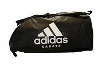Сумка-рюкзак (2 в 1) adidas CC052K. Цвет черный, белый логотип Karate, фото 1