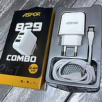 Сетевые зарядные устройства ASPOR 2USB/2.4A + USB кабель iPhone, два выхода