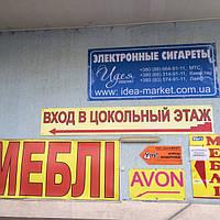 Открытие нового офиса!ст.м. Алексеевка пр.Людвига Свободы 30Б