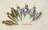 Набор маятников для  биолокации, 3 шт. из разного металла: латунь, бронза, алюминий ( форма - Конус ), фото 4