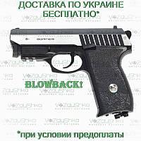 Пневматический пистолет Borner Panther 801 (Blowback и ЛЦУ)