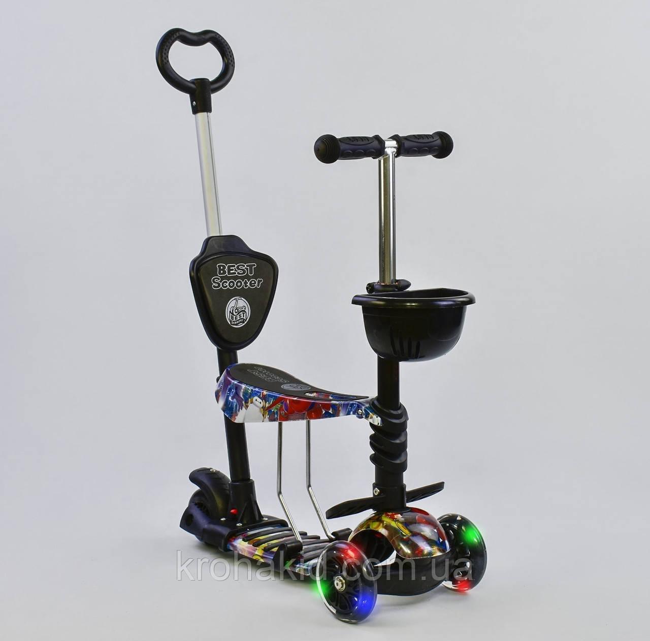 Самокат-беговел 5в1 Best Scooter с родительской ручкой, светящиеся колеса 26900