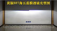 Биксеноновые линзы NHK Blue Coated Hella 3R / Hella 5 Blue LM - ТОПовые линзы, фото 3