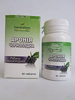 Арония черноплодная (Danikafarm) 90 таб.