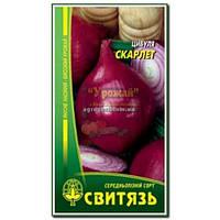 Насіння цибуля ріпчаста червона Скарлет, 1 г