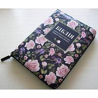 Біблія формат 055 zti темно-синя (рожеві квіти) українською, фото 1