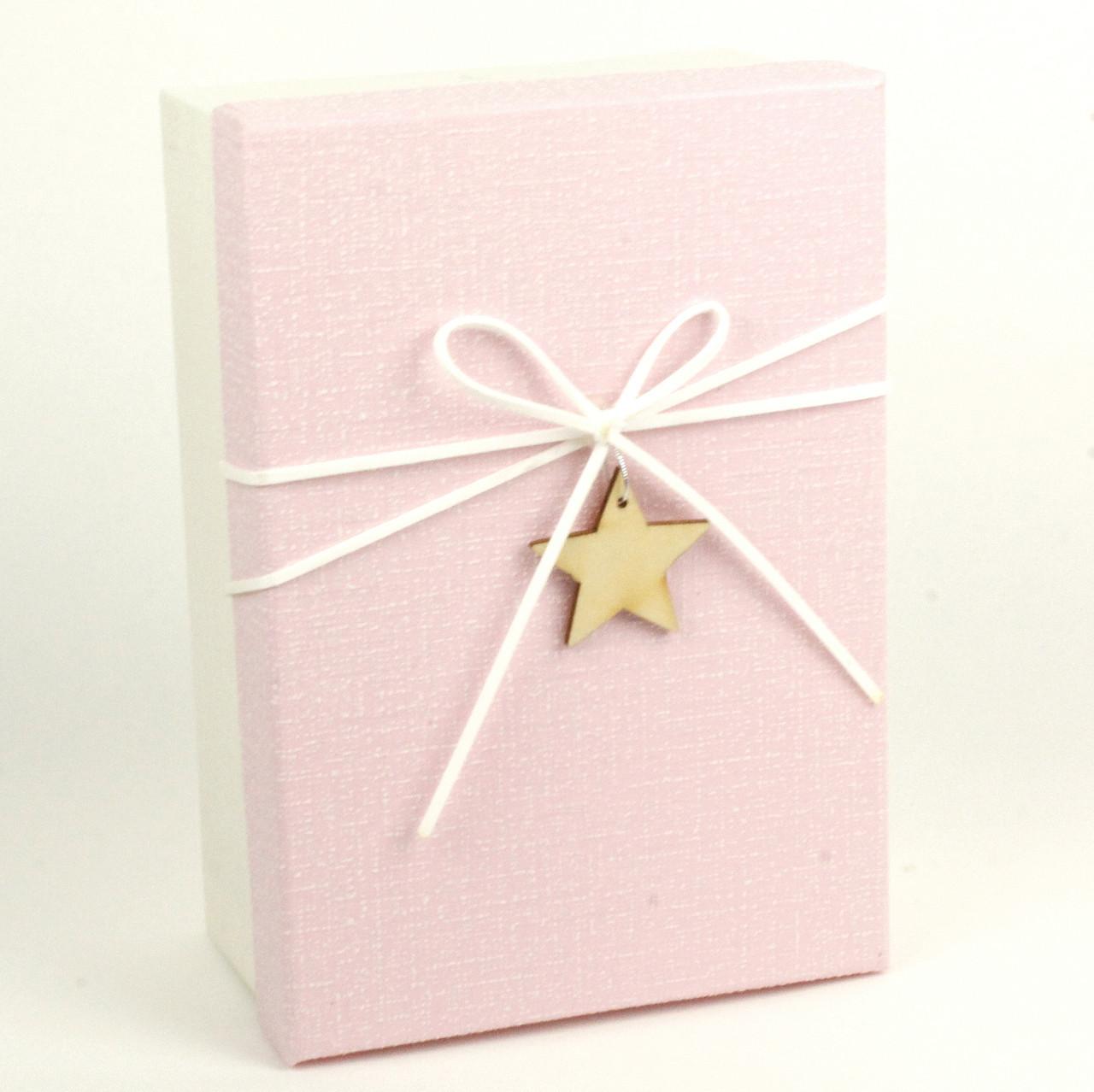 Подарочная коробка My Little Star розовая 20 x 14 x 8 см