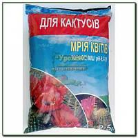 Торфосуміш для кактусів, 2,5 л (МК)