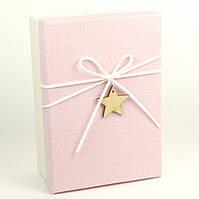 Подарочная коробка My Little Star розовая 17.5 x 12.5 x 6.5 см