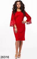 Красивое красное платье с широким рукавом 48-50,52-54,56-58