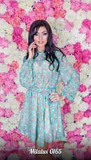 Платье шифон пышное с пышным рукавом, фото 2