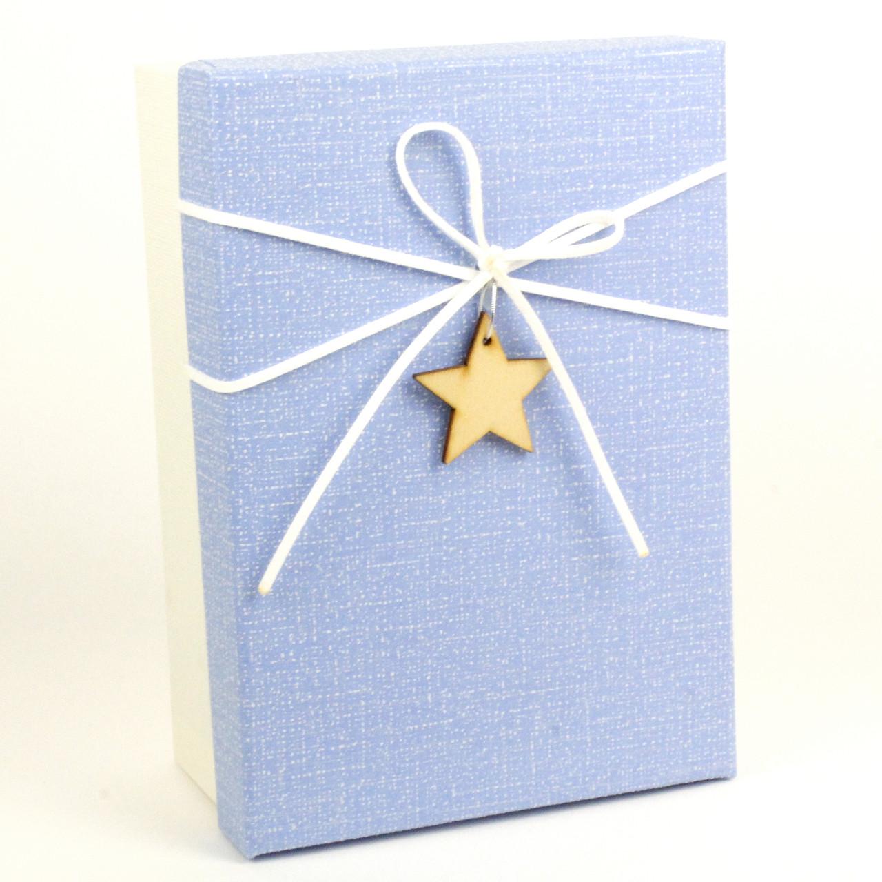 Подарочная коробка My Little Star голубая 20 x 14 x 8 см