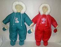 Комбинезон-трансформер для малышей от 0 до 2 лет