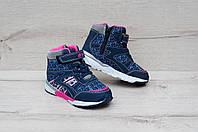 Демисезонные ботиночки для девочек, рр 28-32, фото 1