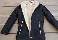 Детский кардиган - куртка серая подростковая с мехом для девочки размер 7-14 лет