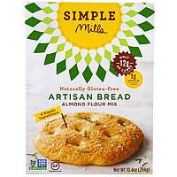 Simple Mills, Натуральный продукт без глютена, смесь миндалевой муки, ремесленный хлеб, 10,4 унции (294 г)