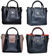 Женская премиум сумка (25*27*14)