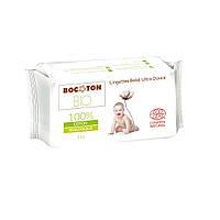 Органические влажные детские салфетки  Bocoton.54 шт