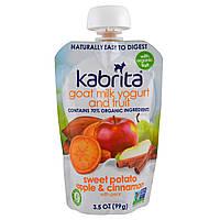 Kabrita, Йогурт из козьего молока с фруктами, сладкий картофель, яблоко, корица, 3,5 унции (99 г)
