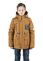 Демисезонная удлиненная куртка на подростка.