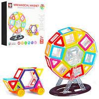 Магнитный конструктор Mini Magical Magnet 76 деталей 28-26-6 см арт. 719(Xinbida, детский конструктор, mag)