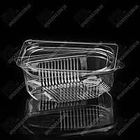 Упаковка для салатов и полуфабрикатов, 200 мл, ПС-181, фото 1