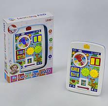 Дитячий розвиваючий планшет