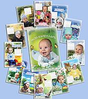 Календарь с вашими фотографиями.