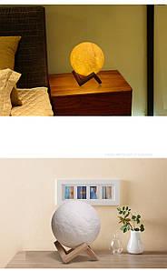 Светильник 3D Луна Код 10-7059