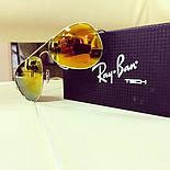 Очки Ray реплика , линза - стекло! (разные варианты), фото 4